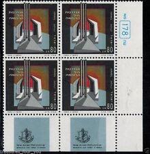 ISRAEL 1993 Memorial Day Medical Corps Memorial  Tab Block Stamp