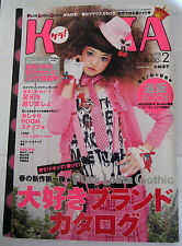 KERA MAGAZINE VOL. 115 FEBRUARY 2008 PUNK LOLITA GOTHIC JAPAN KAWAII STREET