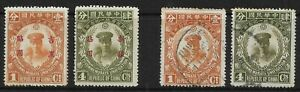 China 1929 Unification Commemorate Issue 1c & 4c SG 376-77 Fine Mint & Used