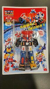 "POLYFECT Dairugger XV 8"" Figure NEW Knock Off Transformers Voltron Power Rangers"