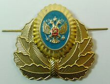 The Prosecutor General's Office of the Russian Federation Hat Cap Badge Metal