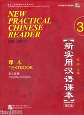 New Practical Chinese Reader - Textbook 3 (with 1 CD) (2nd Ed.) (Eng-Chn Ed.)