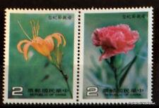 TIMBRES NEUFS TAIWAN FORMOSE  Scott 2455/6  Fleurs Flowers    98m303