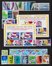 Korea - 41 stamps + 5 souvenir sheets, MNH, cat. $ 36.35 - see 2 scans