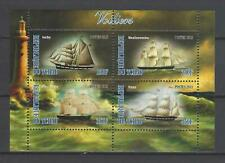 Chad 2013  Sailing Vessels  MNH Miniature Sheet