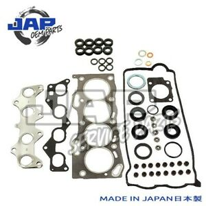TOYOTA STARLET GT TURBO EP82 HEAD GASKET SET MADE IN JAPAN 4E-FTE