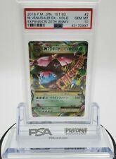 M Venusaur EX #2/87 - Pokemon Japanese 1st Edition - Ultra Rare PSA 10 Gem Mint
