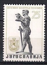 Yugoslavia - 1964 20 years liberation Belgrade - Mi. 1094 MNH