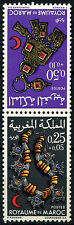 Marocco 1970 SG#287-8 Set gioielli Gomma integra, non linguellato #D49393