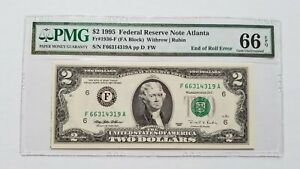 $2 <1995> FRN END OF ROLL ERROR PMG 66 EPQ