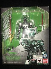 S.H. Figuarts Masked Kamen Rider Black Shadow Moon Bandai