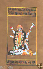 Vedic Hindu Goddess Kali Shakti Indian Miniature On Line Artwork  Artist India