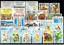 Lot Briefmarken stamps Laos o (972)