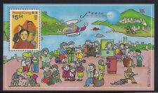 Hong Kong  1997  Sc #762a  s/s  MNH  (2-1608)