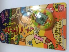 Tamagotchi yellow The discovery in the forest!