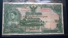 Siam rama 8 young face 20 baht banknote first issued: 01/06/1936 EVALUATED-RARE