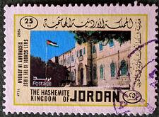 Stamp Jordan 1982 25F Salt Secondary School Used