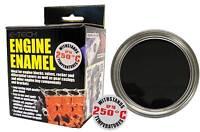 E-Tech High Heat Car Vehicle Engine Gloss Finish Enamel Paint 250ml- Black
