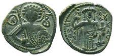 Antike Byzantinische Münze - Privat Sammlung