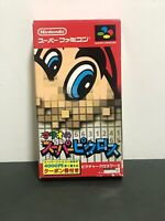 Nintendo Super FAMICOM Mario Super Picross - JAPAN IMPORT PRODUCT