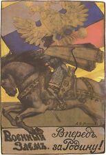 Russian World War 1 Poster Propaganda Horseman Eagle Flag 11x8 Inches Reprint