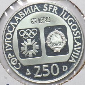 Yugoslavia 1984 25 Dinar 293671 combine shipping