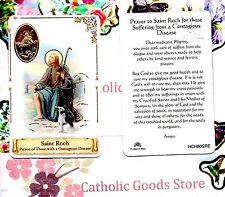 Saint St. Roch - Patron of those w/ Contagious Disease - Plastic stock Holy Card