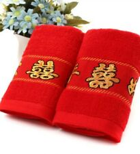 2 Chinese Traditional Wedding Double Happiness towel  .  Very Luck.中國傳統結婚雙喜面巾一對。