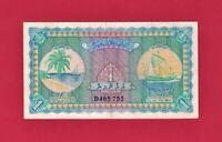 ONE 1 RUFIYAA 1960 (AH-1379) MALDIVES SCARCE BANKNOTE (P-2b) (VF) - PRINTER: BWC