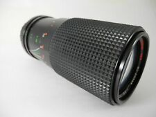 MINOLTA MOUNT ALBINAR 80-200mm F4.5-5.6 MACRO ZOOM LENS for 35mm slr camera