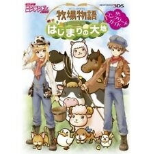 Harvest Moon A New Beginning the complete guide book / 3DS