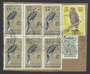 AOP Burma 1968 Birds on piece