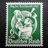 Germany Nazi 1941 Stamp MNH Postilion Hitler's National Culture Fund WWII Third