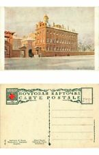 CPA AK RUSSIA ST.PETERSBOURG Pétrograd-Palais Anitschkoff (319041)