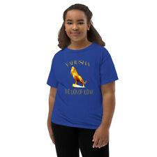 Yahusha-The Lion of Judah 01 Youth Short Sleeve T-Shirt