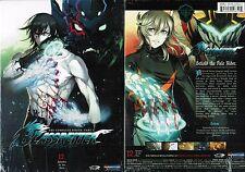 Blassreiter Part 1 New Anime 2 DVD Box Set
