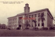 THE GRAND BUILDING OF SENDAI MUNICIPAL OFFICE vintage auto - Japan