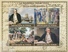 Chad 7580 - 2018 JAMES COOK  perf sheet of 4 values unmounted mint
