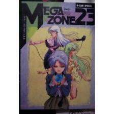 MEGA ZONE #23 illustration art book