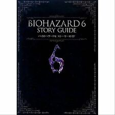 Used BIOHAZARD RESIDENT EVIL 6 Story Guide Book JAPAN art ps3 xbox 360