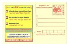 stamps India postal card topical, Prevention of HIV/AIDS,   Medicine