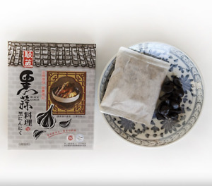Peeled Black Garlic Soup Cooking Bag for Soup Superfood Fermented 駿葳-黑蒜養生料理包
