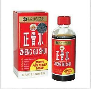 Zheng Gu Shui External Use Lotion 3.4 Oz