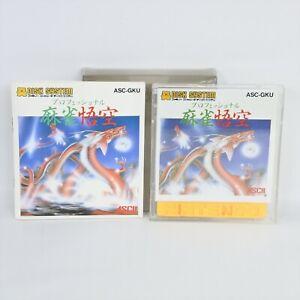 MAHJONG GOKU Professional Nintendo Famicom Disk System dk