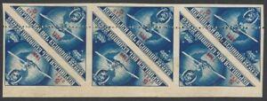 Ecuador UNISSUED 1939 Columbus 5c MISPERF ERROR block of 6 MNH