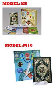 Digital Holy Quran Reading Pen Tajweed Colour Coded 5 Books A4 8GB Qaidah Golden