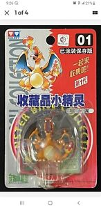 POKEMON MONSTER COLLECTION TOMY FIGURE 01 CHARIZARD