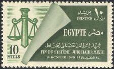 Egypte 1949 Écailles/Law & Order/JUSTICE/tribunaux 1 V (n45469)