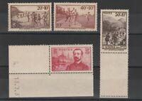 FRANCOBOLLI - 1937 FRANCIA MNH E/1700