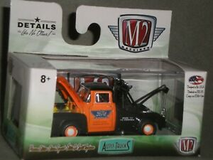 1/64th M2 Machines Auto Trucks R44 1956 Ford F-100 Tow Truck